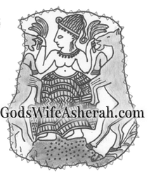 2b.2 Asherah Between Ibex